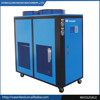 China mini air cool water chiller for plastic injection machine