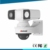 4k security camera 24MP Multi-image 360 degree Panoramic Vehicle mouted PTZ Camera sets