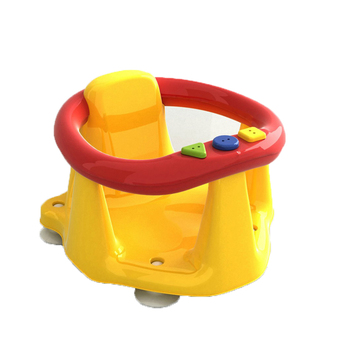 LOZ plastic bath chairs for babies