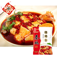 Tasty Delicious spicy sauce for Chinese cuisine seasoning