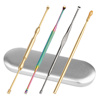 4PCS/Set Colorful Ear Pick Ear Curette Earwax Removal Set Stainless Steel Ear Cleaning Tools with Tin Box