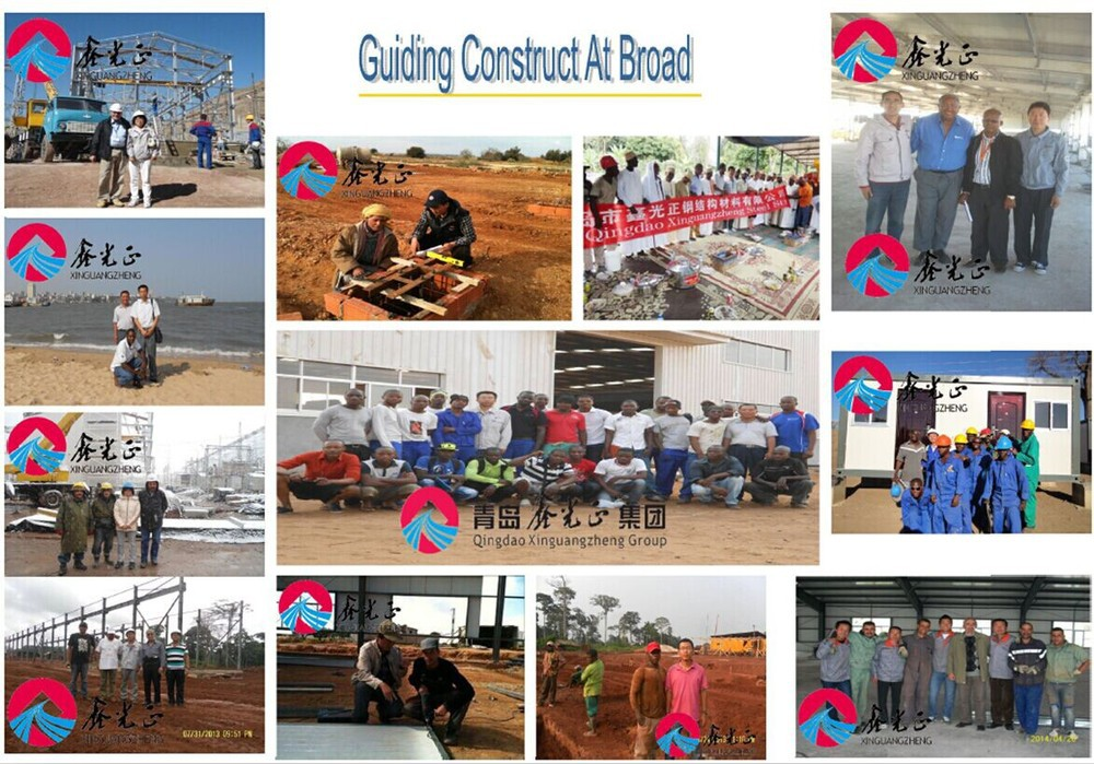 China Qingdao XGZ steel structure building construction company