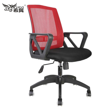 small funky comfortable rolling teal office computer desk chair with