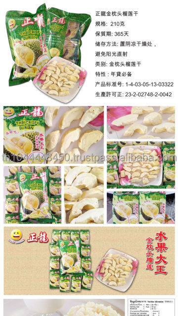 durian freeze dired, SiamSmiles 210 G (35g. x 6 packs). King of fruits From Thailand