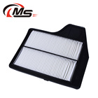 Car Air Filter 16546-3TA1B-C139 16546-3TA1B For Nissan Altima/Teana