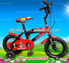 The cheapest kids bicycles lifan 140cc pit bike