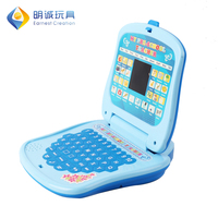 Professional new learning English machine toys for children