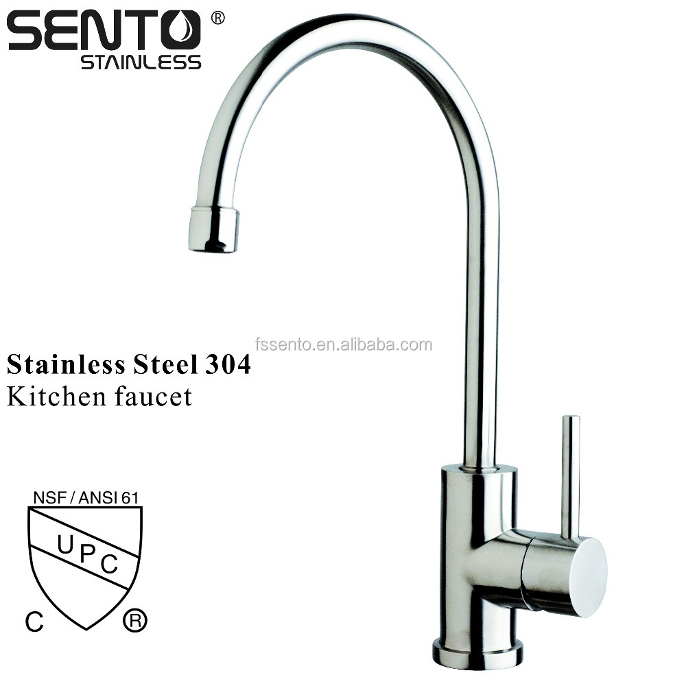 Upc Brand Kitchen Faucet, Upc Brand Kitchen Faucet Suppliers and ...