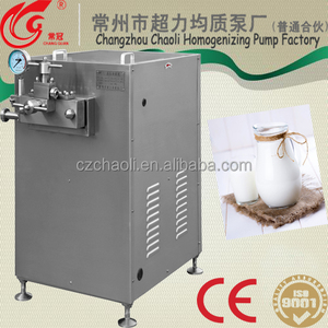 Exellent milk product homogenizer equipment