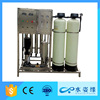 stainless steel water filtration system ro plant 2000 lph
