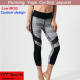 Custom printing activewear wholesale women compression supplex leggings