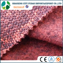 Heavy quality One side brushed 100% cationic polyester hacci knit fabric for sweater