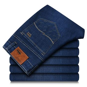 2018 Otono Invierno Nuevos Pantalones Vaqueros Rectos Informales De Moda Para Hombres Pantalones Vaqueros Gruesos Azul Anil Pantalones Masculinos Talla Grande 2 Buy Pantalones Holgados De Hombre Ropa De Moda De Negocios