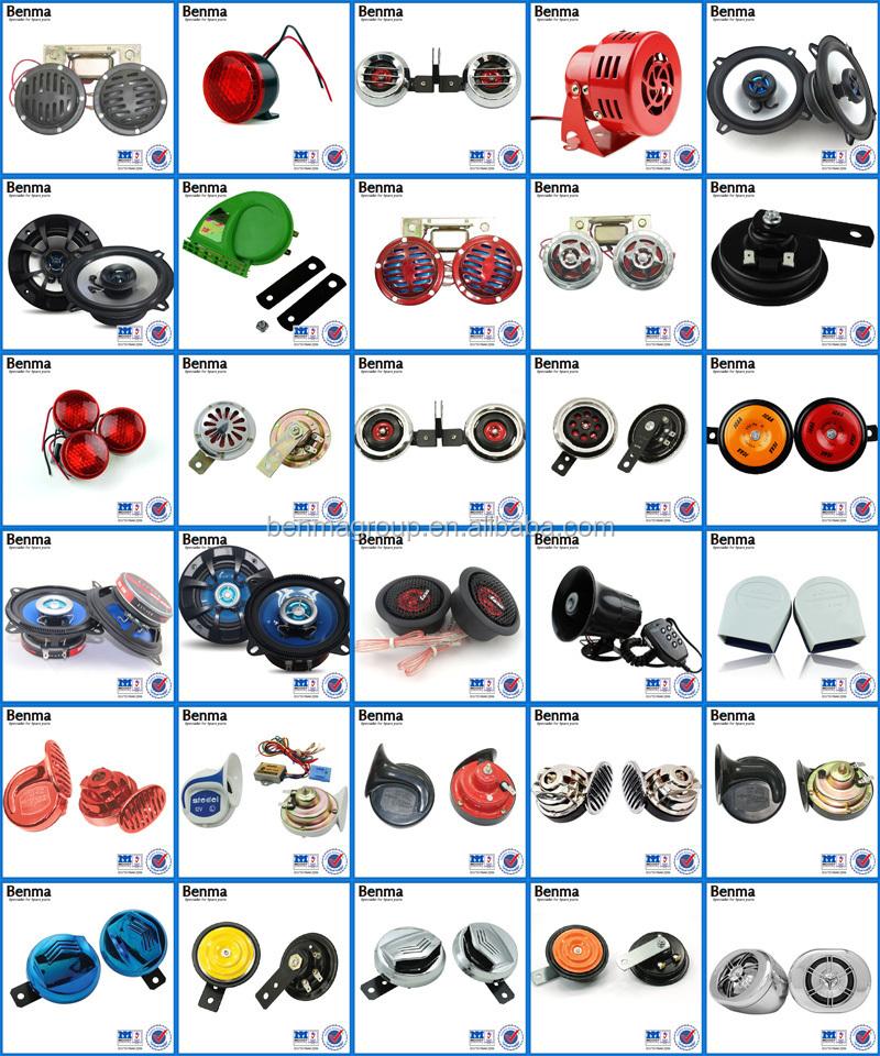 12v Multi Sound Car Horn Buy 12v Car Horn Multi Sound Car Horn