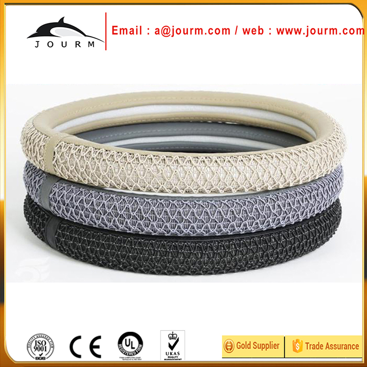 JOURM colour pop fashion high quality Steering Wheel Cover for peugeot 205