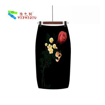 YIZHIQIU Optional Cotton Linen Knitted Pencil Skirt