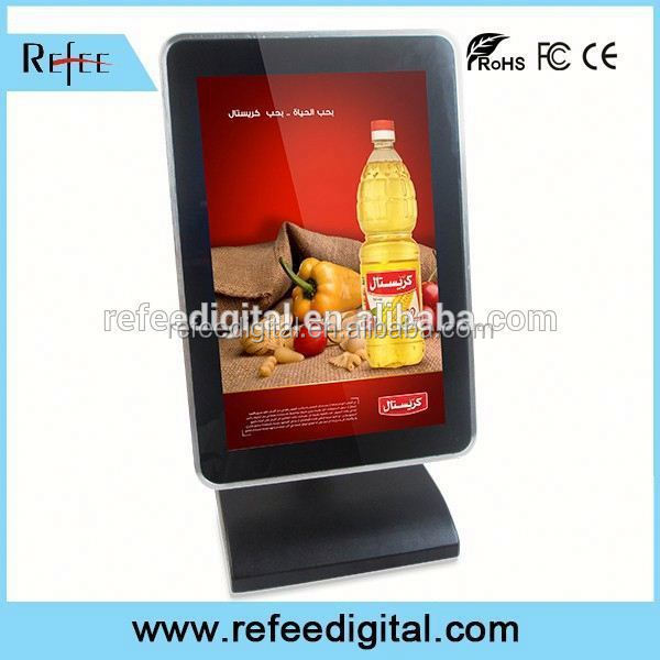 Android touch display, restaurant lcd display, network kiosk on wheels
