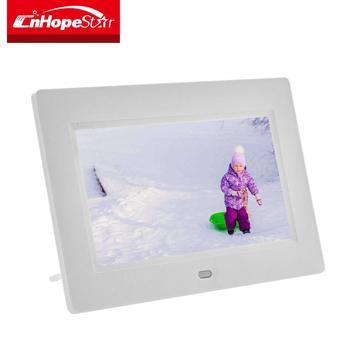 Mp4 Mp3 Avi Hd Video Motion Sensor 7 Inch Digital Picture Photo ...