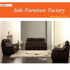 brown sofa set form Guangdong, simple design sofa