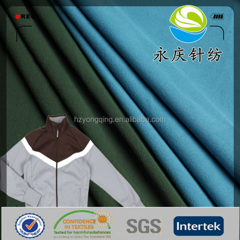 2016 hot sale 100% poly brushed tricot trinda fabric for track suit