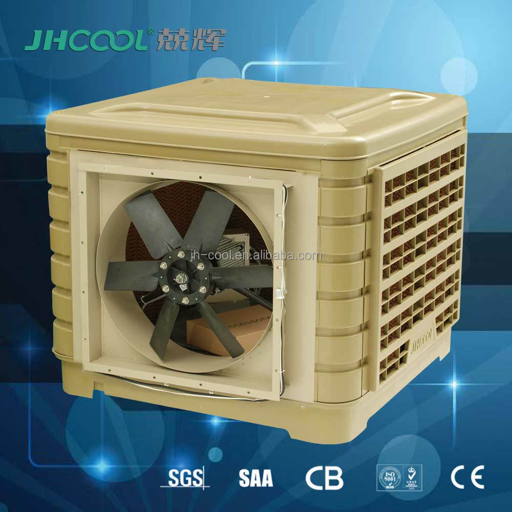 Latest Cheap Solar Air Conditioner, Low cost Industrial evaporative air cooler environmental air conditioning