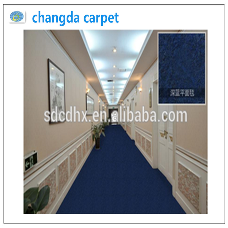 Custom hotel plain carpet with high quality and low price