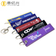 China Custom Blank Fabric Polyester Embroidery Woven Keychains With Logo Custom
