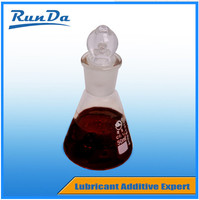 Standard package engine oil additive for oil companies