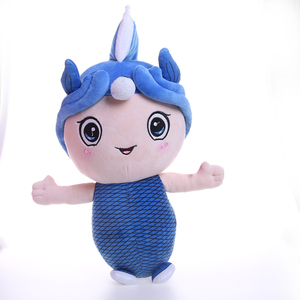 Oem Custom High Quality Plush Baby Doll Manufacturer
