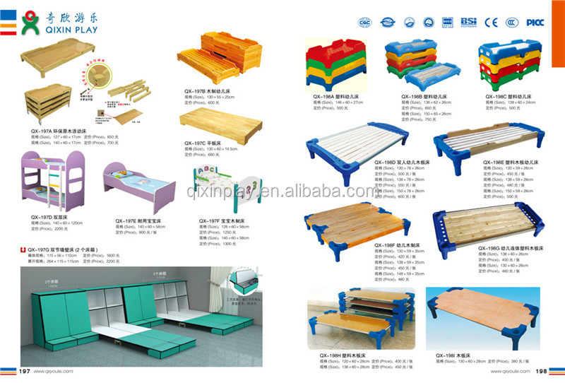 Hot sale plastic holder bed slats european style kids furniture plastic beach bed QX-198A