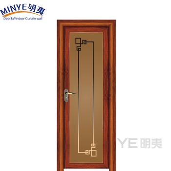 Aluminum Frame Frosted Glass Bathroom Door Shower Glass Door Buy