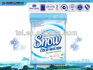 Household laundry detergent fabric cleaning chemicals