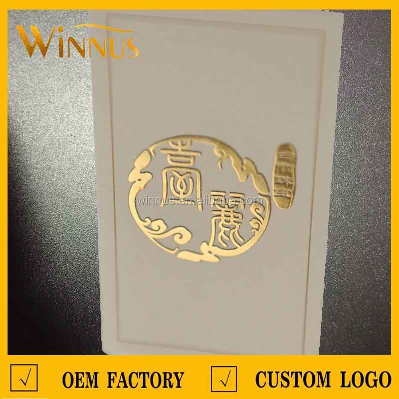 custom paper hot stamping gold embossed 3d raised print business ...