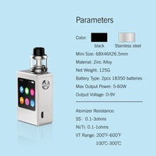 China brand Kamry new model usb charger 510 connector touch screen electronic mod cigarette