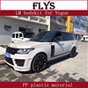 /product-detail/lm-body-kit-for-range-rove-rover-vogue-2014-pp-plastic-material-60713809494.html