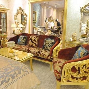 Wood Carving Italian Rococo Furniture