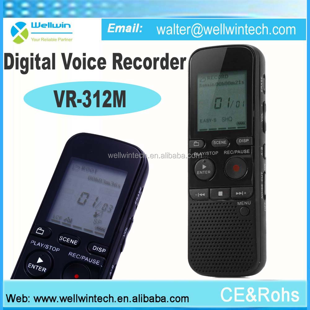 2 in1 312M Practical LCD Display 4GB Digital Voice Recorder Dictaphone Support Telephone / LINE - IN Recording gravador de voz