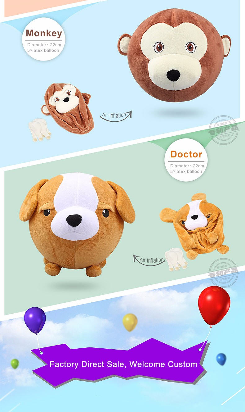 Ready To Ship Animal balloon ball Toy Fabric Cover toy Balloons inflatable fabric balls for Kids games
