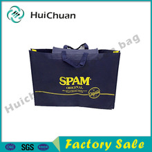 High quality promotion and elegant advertising non woven shopping bag