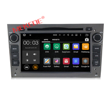 2-DIN CAR DVD PLAYER Android 7.1 car radio For Vauxhall/Opel/Antara/VECTRA with 4G WIFI BT car navigation GPS from china