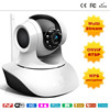/product-detail/smart-home-cctv-camera-720p-hd-wifi-wireless-baby-monitor-camera-60606936189.html
