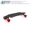 /product-detail/electric-longboard-1200w-brushless-double-motor-remote-control-sk8board-skateboard-electric-60683682088.html