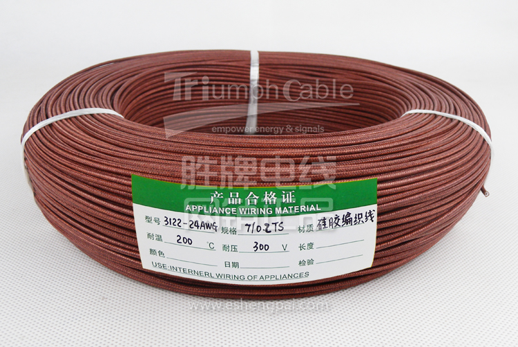 300V ul 3122 silicone pleach fiber grass wire for LED light cable