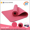 Easy-fold Crossfit yoga mats as seen on tv 2016 producted in factory of YangZhou