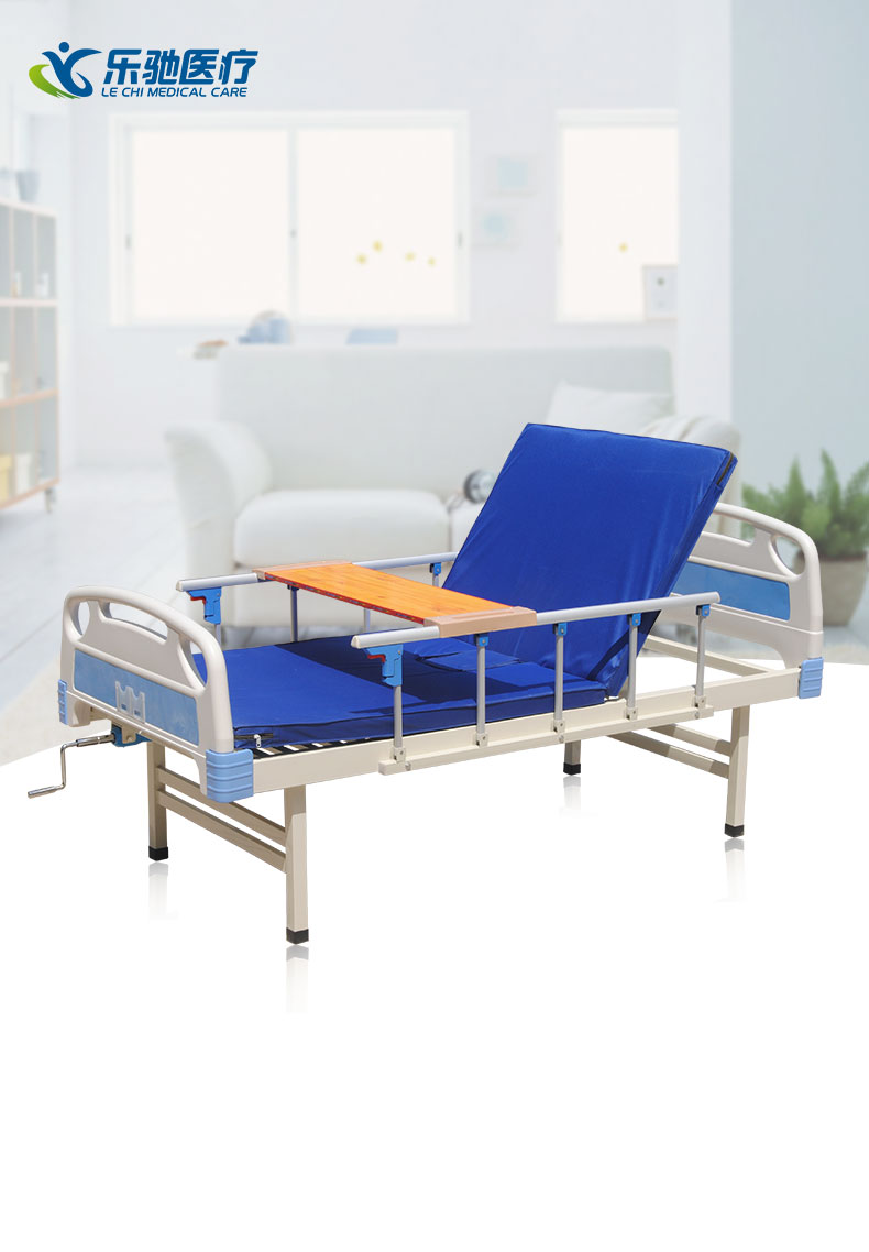 lm bed equipment nursing medical gif furniture b