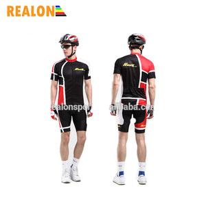 China Cycling Sets 4ffe7b085