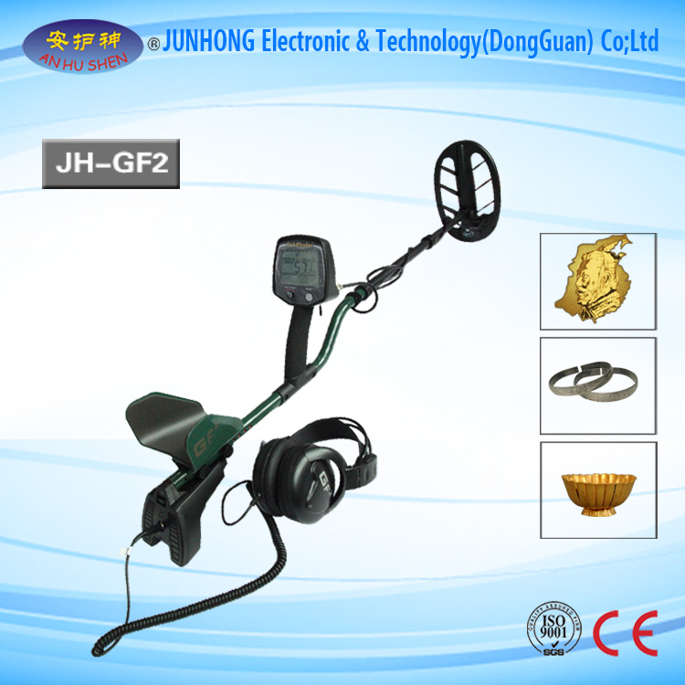 Alibaba Factory directly selling gold metal detector sand scoop
