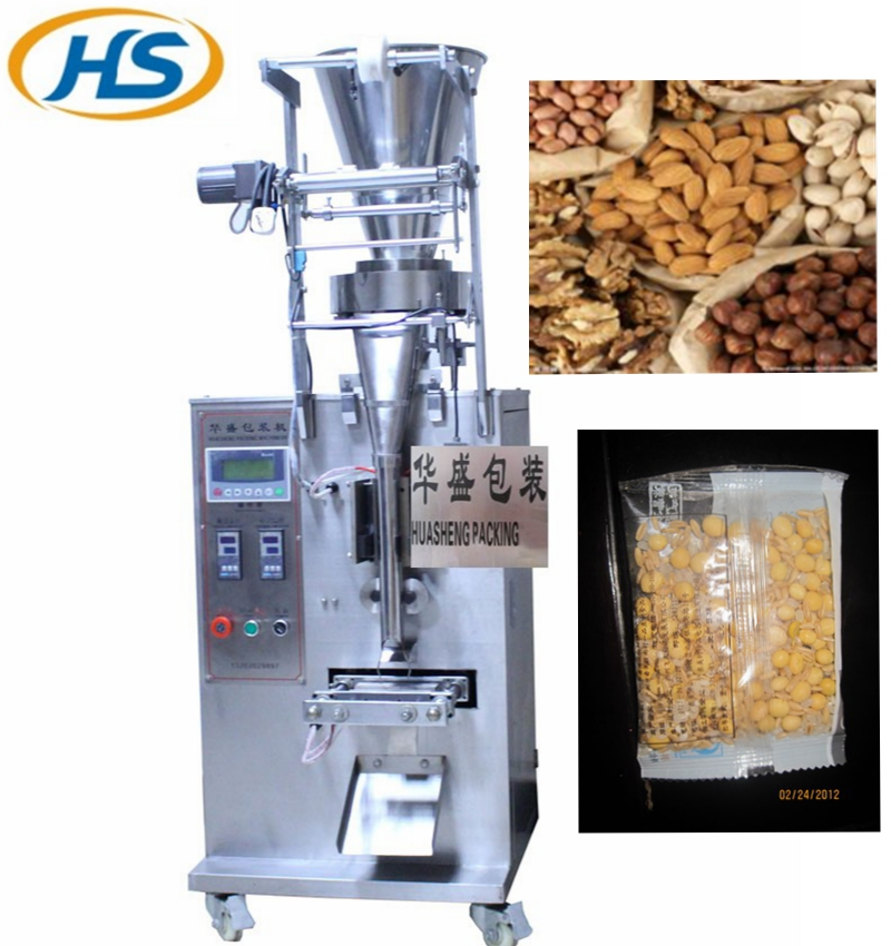 HS240BK Guangzhou high quality food packaging machine for nuts and beans