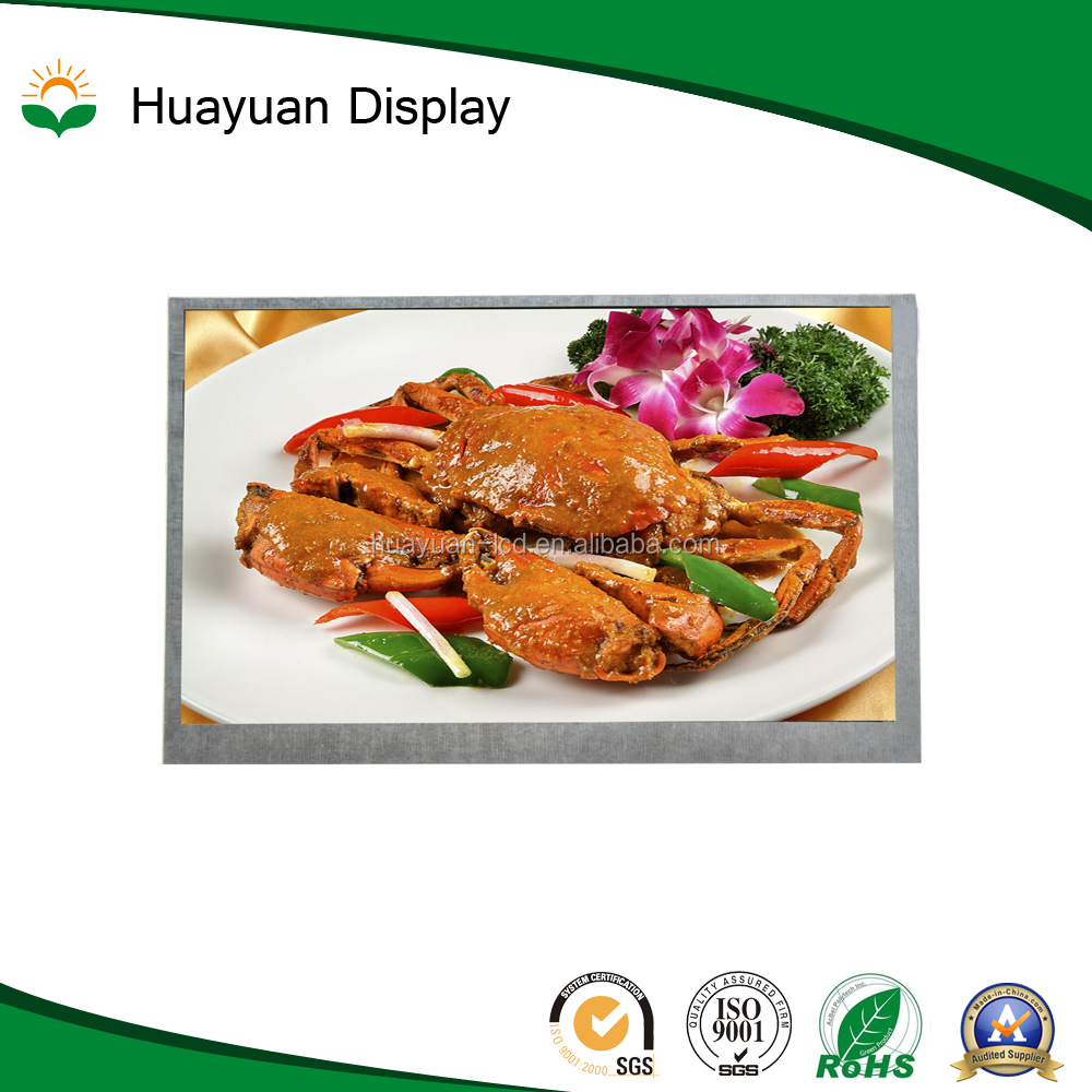 "7"" inch TFT LCD panel 800* RGB *480 Dots with Resistive Touch screen"