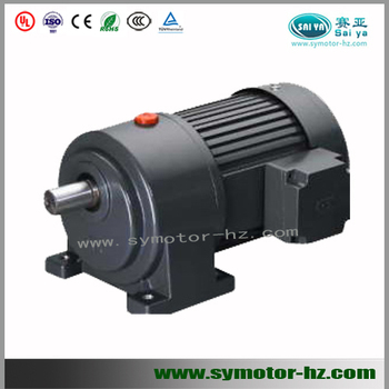 3 phase horizonal type small ac gear motors with high for Small ac gear motor